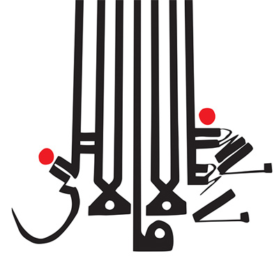 REVIEW: Shabazz Palaces - Lese Majesty