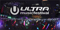 VIDEO: Ultra Music Festival Live Stream Feed 2015